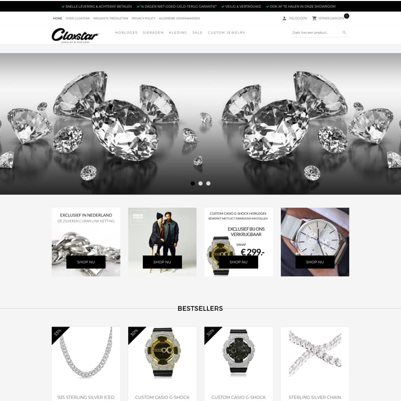 CCV_Shop_cloxstar_detail